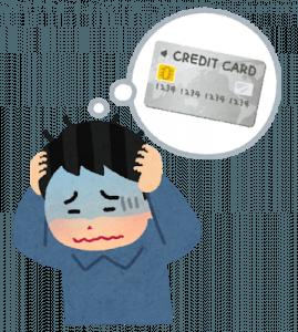 楽天カードの詐欺メールがまた変わったんだ