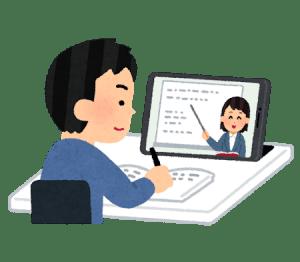 初心者はプログラムの勉強は最低オンライン学習が良い